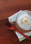 塩バナナの簡単フローズンヨーグルト