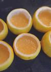 ニューサマーオレンジ・ゼリー