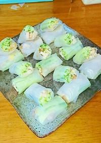 鶏足&チキンリメイク絶品鶏きゅうり生春巻