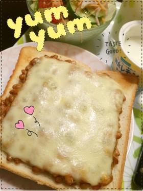 朝の簡単♪レモン&納豆トースト