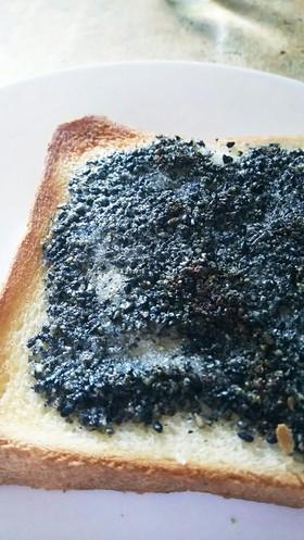 黒ごまが香ばしいシュガートースト