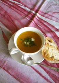 キャロット・セロリ・ジンジャー・スープ