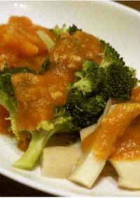蒸し野菜の蜜柑風味ソースかけ