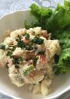 ツナとピーマン、玉ねぎのポテトサラダ