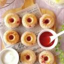 簡単☆ジャムとヨーグルトの焼きドーナツ。