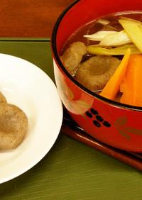 【岩手・野田の味】凍(しみ)イモ粉団子汁