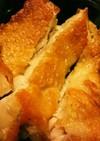 男の料理~!鶏肉パリパリ焼き~!