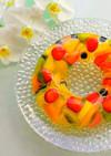 果物フルーツの宝石ゼリー
