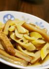 破竹(ハチク)と薩摩揚げの煮物