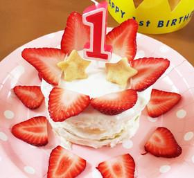 誕生日ホールケーキ(1歳児向け)