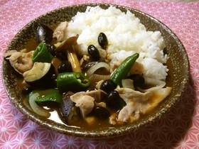 【京都丹波】黒豆入・農家の夏野菜カレー