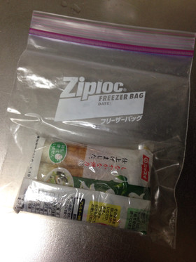 ちくわ☆☆☆☆簡単冷凍保存☆解凍方法付き