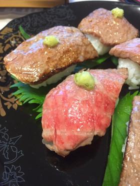 めちゃうま!贅沢和牛のお寿司♡