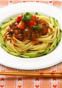 さっぱり!イタリアン風ジャージャー麺