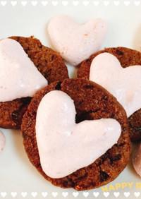 チョコレート☆メレンゲクッキー