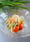 葉生姜のサラダ