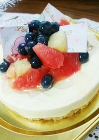 たっぷりフルーツ濃厚レアチーズケーキ
