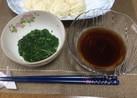 冷うどん(素麺)のつゆにモロヘイヤIN