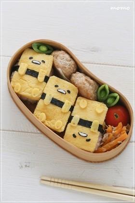 簡単かわいいキャラ弁*ぐでたま寿司