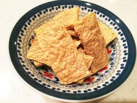 豆腐チップス〜TOFU CHIPS