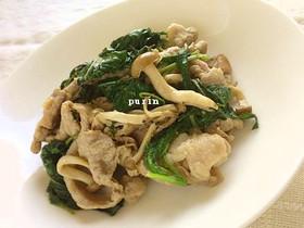 モロヘイヤと豚肉の生姜炒め
