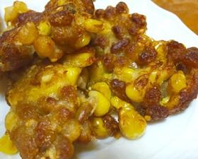 納豆とトウモロコシの香ばしかき揚げ