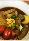 めっけもん♪夏野菜のたっぷりスープカレー