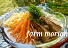 かんたん夏ごはん✨奄美の鶏飯