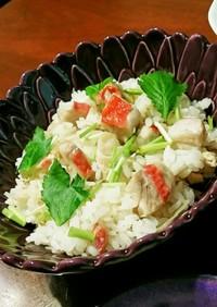 ✿金目鯛の炊き込みご飯✿