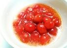 しっかり冷して*甘めのプチトマトマリネ*
