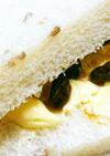 ラムレーズン・バター、サンド。