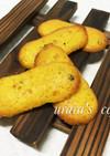 簡単☆カボチャの絞り出しバタークッキー