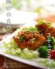 簡単▶柔らか◀鶏むね肉のコチュマヨ焼き