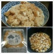 竹田の油揚げ炊き込みご飯の写真