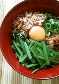 サッポロ一番塩らーめんで 混ぜそば風辛麺