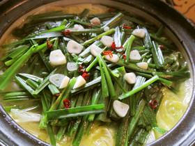 簡単絶品★もつ鍋スープ