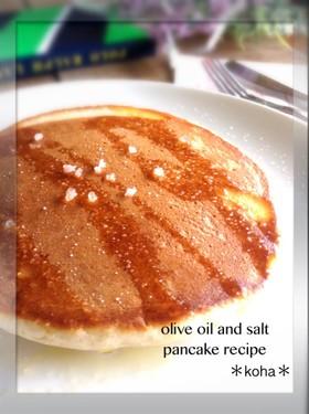 オリーブオイルと塩で食べる*パンケーキ