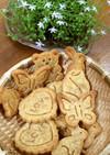 アーモンドたっぷりサクサク米粉クッキー