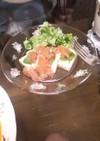 アレンジ豆腐サラダ