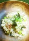 簡単!生米DE枝豆とナスのリゾット♪
