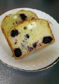 ブルーベリー酢の実でパウンドケーキ