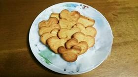 アーモンドプードルで糖質オフクッキー