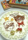◆トリック◆ケーキ♪