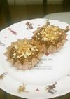 ヘルシー☆おからのチョコ珈琲ケーキ