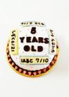 誕生日パーティーに♡名前入りアイスケーキ