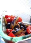 ナスとミディトマトの冷製マリネ