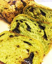 ホームベーカリーで抹茶チョコ食パン☆の写真