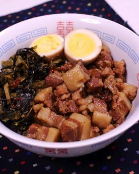 魯肉飯(滷肉飯)♪