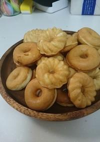 簡単!完熟バナナの焼きドーナツ