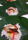 朴葉寿司 鰻入り